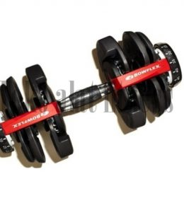 Adjustbale Dumbell Bowflex1dd 260x280 - Adjustable Dumbell Richter Bowflex