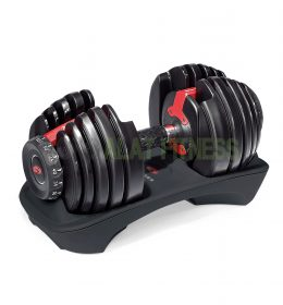 3 wtm 260x280 - Adjustable Dumbell 52.5Lbs Bowflex