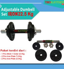 adsjutble 260x280 - Adjustable Dumbell Set Iron 22.5 kg Body Gym